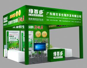 第三届武汉渔博会,绿千赢国际网页版在特5展位等你