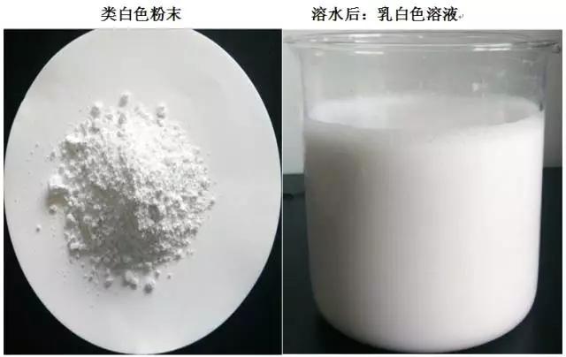 钙磷合.webp.jpg